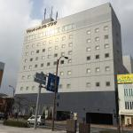 Photo of Yonago Washington Hotel Plaza