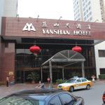 Bilde fra Beijing Yanshan Hotel