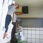 Photo of Ryokan Ohto