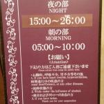 Photo de Hotel Cocogrand Kitasenju