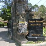 Taman Rosani Hotel & Villa Foto