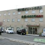Saga Idaimae Green hotel