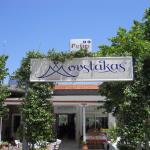 Photo of Moustakas Restaurant