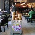 潮坊港式饮茶 大八大饭店 永福店照片