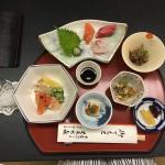 Photo de Momiji-so