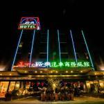 Zhengyi Classical Business Motel
