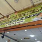 Photo de Sri Brinchang