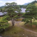 Photo of Saryo Soen