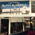 Photo of Kali Kardia