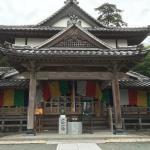 Shugakuin Temple