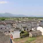 Photo de Qianxian Nanping Village Scenic Resort