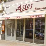 Assos Restaurant Bromley Exterior