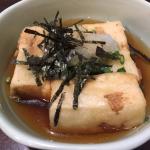 Photo of Nagasaki Japanese Restaurant