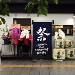 Photo of Japanese Food Restaurant Matsuri