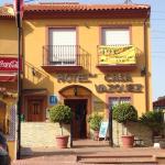 Hotel Casa Vazquez Foto