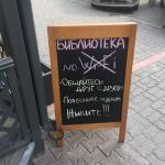 Photo of Biblioteka, Wine Restaurant