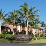 Entry to Kohala Suites