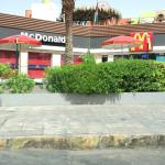 صورة فوتوغرافية لـ ماكدونالدز