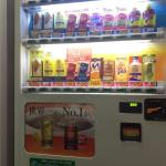 Vending machine in the hotel with hot and cold drinks.