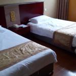 Regius Exhibition Hotel Photo