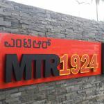 MTR - Mavalli Tiffin Rooms