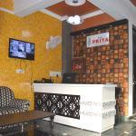 Foto de Hotel Priya