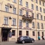 Asteria Hotel Foto