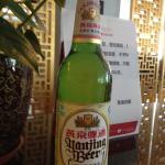 Ramada Parkside Beijing Εικόνα