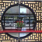Foto de Ramada Parkside Beijing