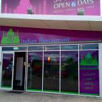 صورة فوتوغرافية لـ Taj Indian Restaurant