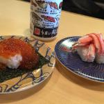Umai Sushi Kantagajo