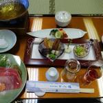 Juhachiro-bild