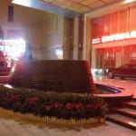 西安グアンチョン ホテル (西安广成大酒店)