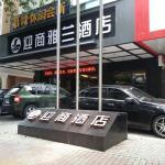 Yingshang Airland Hotel Guangzhou Beijing Road Foto