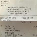 Happy Harbor Restaurant Foto