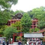 Yutoku Inari Shrine