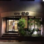 Foto de Kanko Business Hotel Matsuyama
