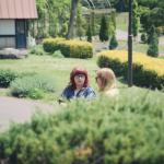 Foto de Schon Garten Omi