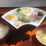 Photo of Kono Onsen