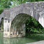 Photo de Pont Romain