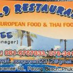 No 9 Restaurant Foto