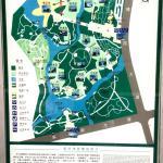 Park Map!
