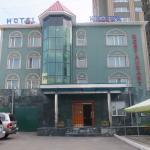 Photo of Kaiser Hotel