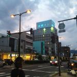 Photo de Toyoko Inn Tsuruga ekimae