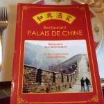 Le Palais de Chine照片