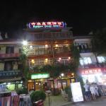 Foto de Bamboo House Resort