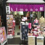 kimono館浅草店
