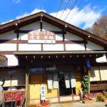 Suzuyoshi