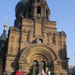 Saint Sophia Cathedral Φωτογραφία