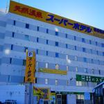 Foto de Super Hotel Kushiroekimae